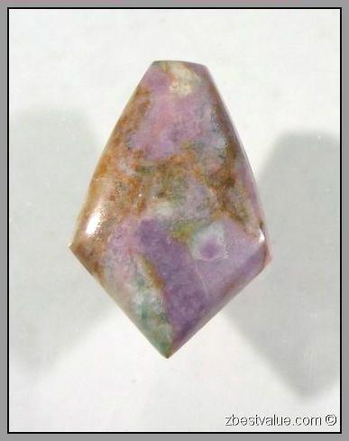 Dumar Stone Cabochon